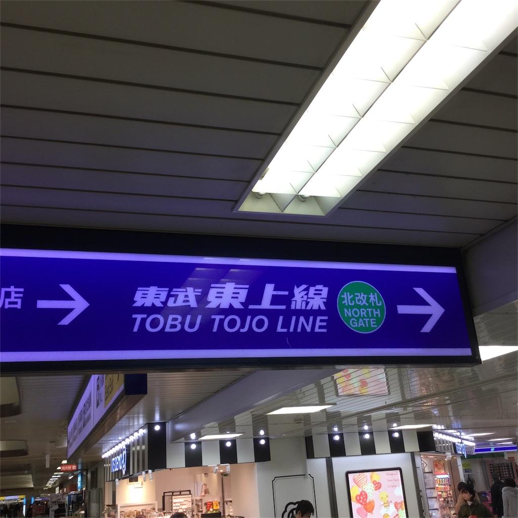 f:id:tsumetaimizuburo:20180214214834j:image