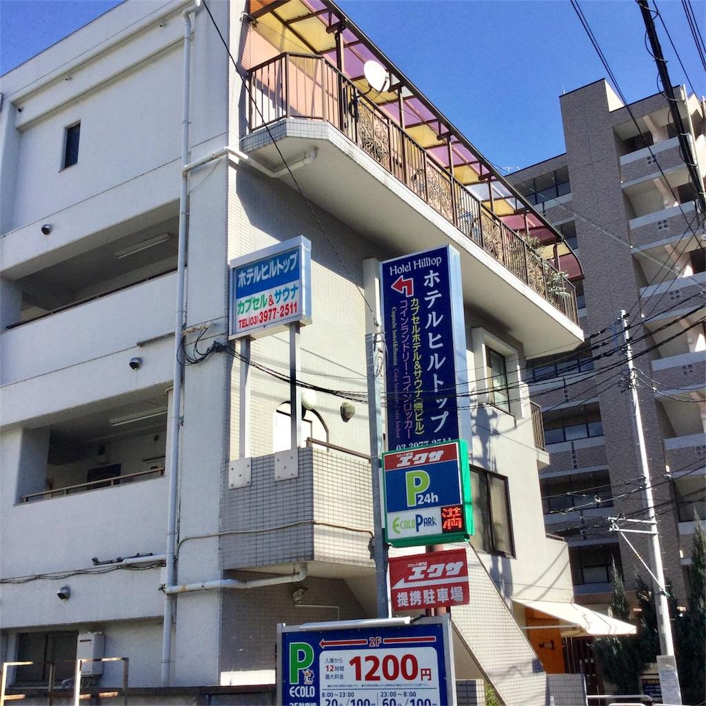 f:id:tsumetaimizuburo:20180214215937j:image
