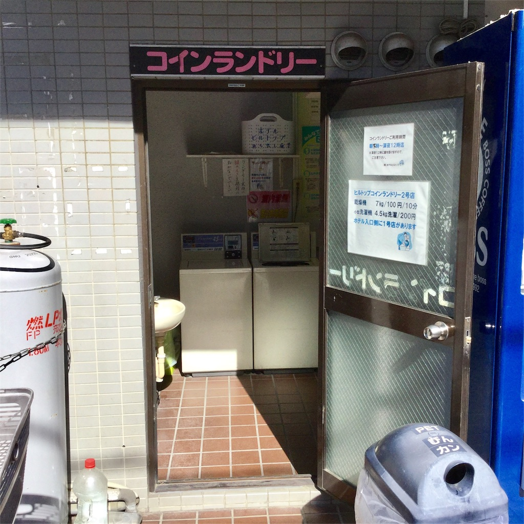 f:id:tsumetaimizuburo:20180214220154j:image