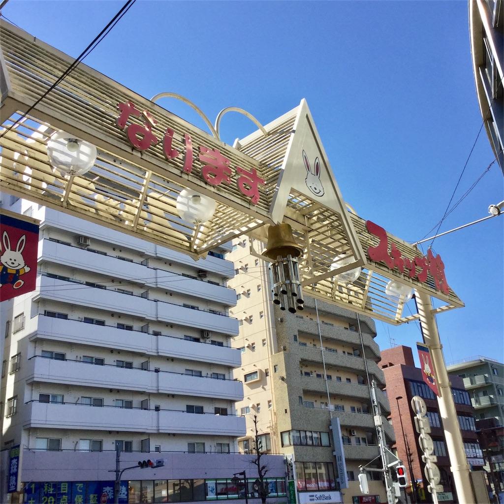 f:id:tsumetaimizuburo:20180214223011j:image