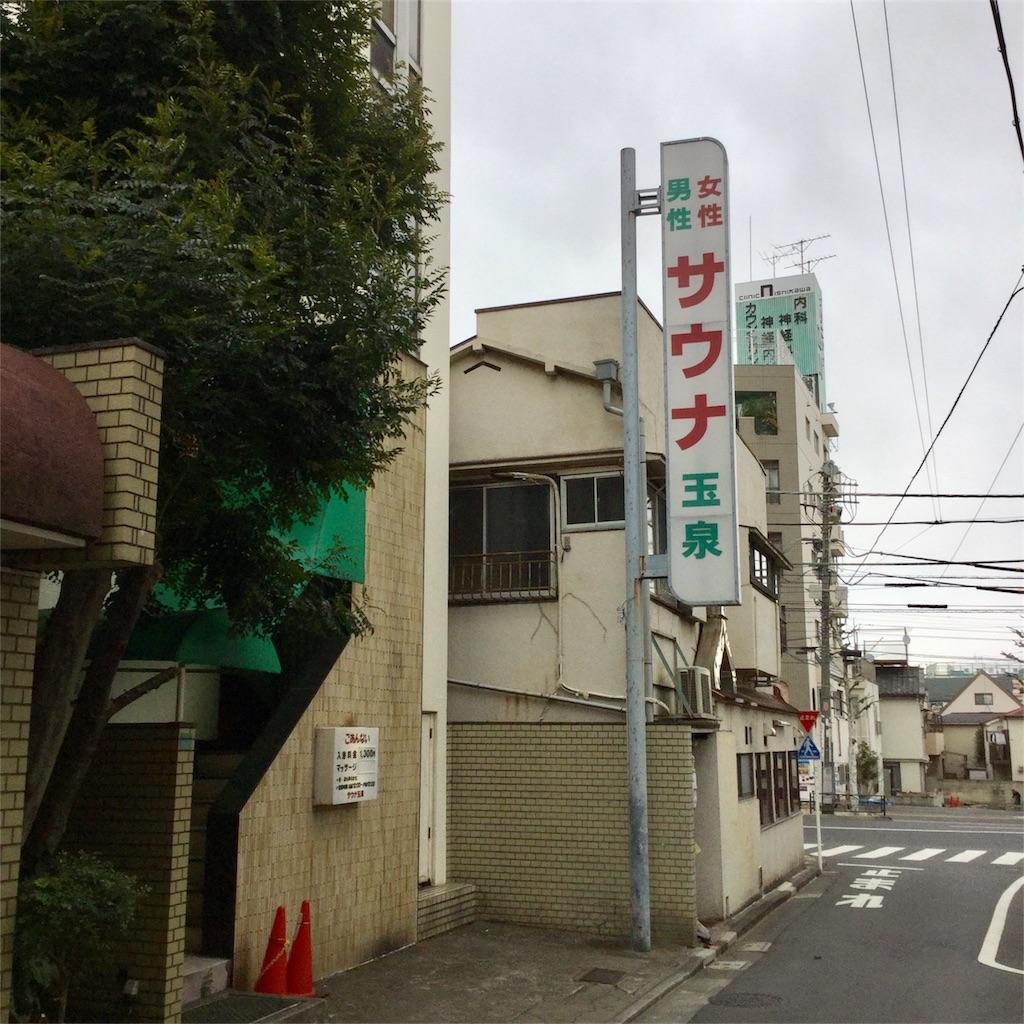 f:id:tsumetaimizuburo:20180218214733j:image