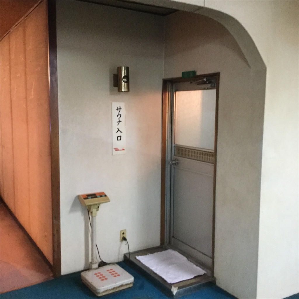 f:id:tsumetaimizuburo:20180218222355j:image