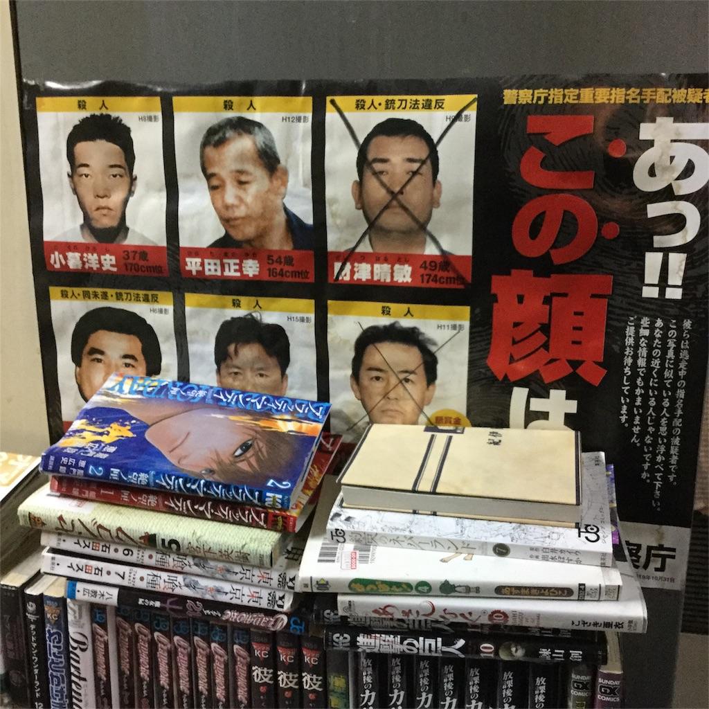 f:id:tsumetaimizuburo:20180218224810j:image