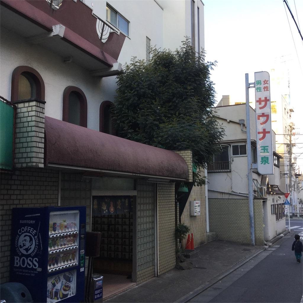 f:id:tsumetaimizuburo:20180218225718j:image