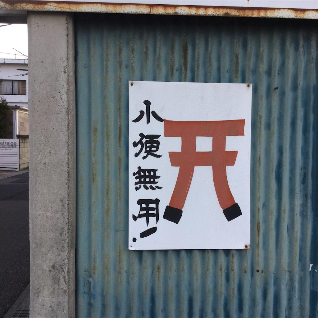 f:id:tsumetaimizuburo:20180305164032j:image