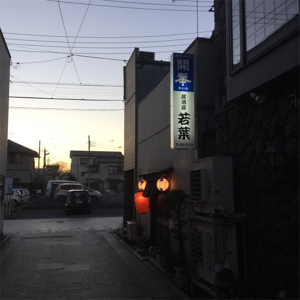 f:id:tsumetaimizuburo:20180305164143j:image