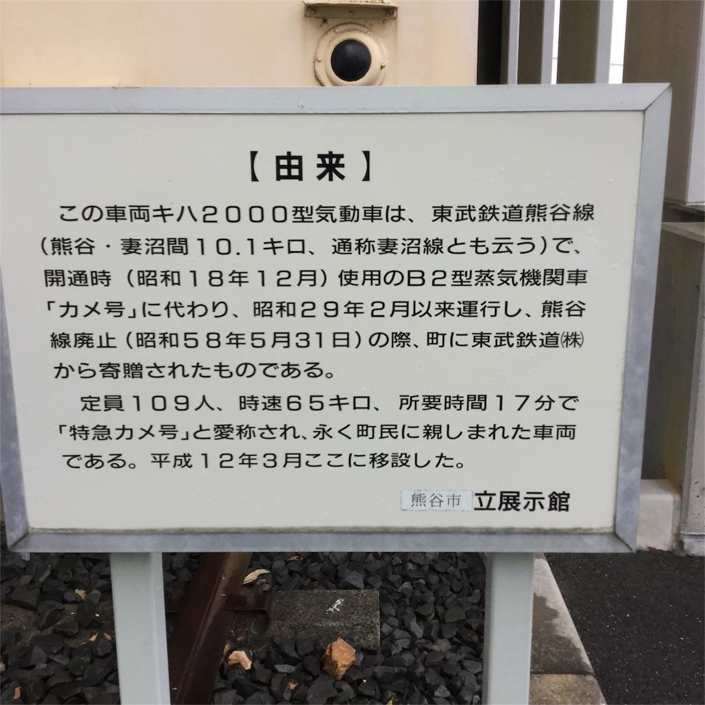 f:id:tsumetaimizuburo:20180309161857j:image