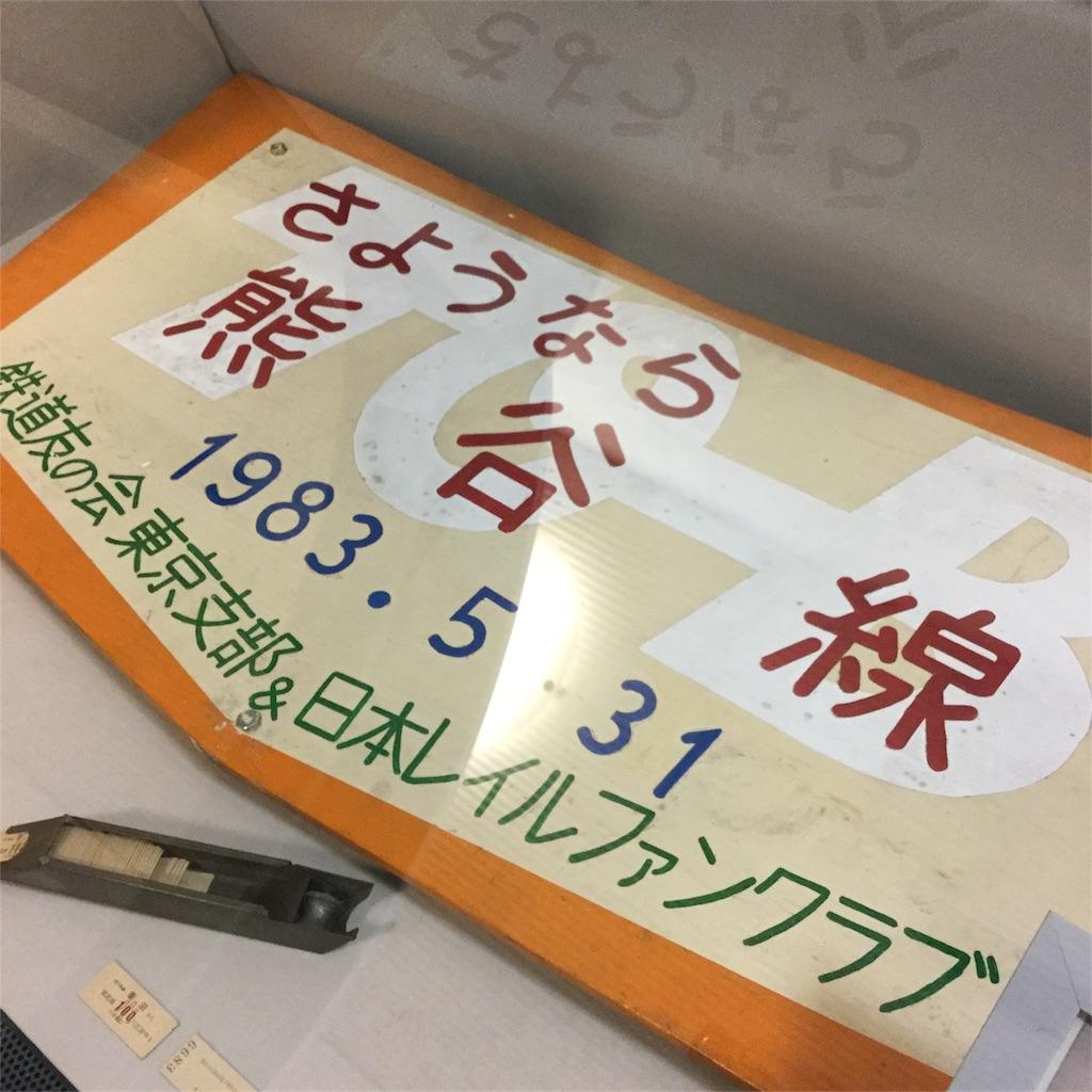 f:id:tsumetaimizuburo:20180309163507j:image