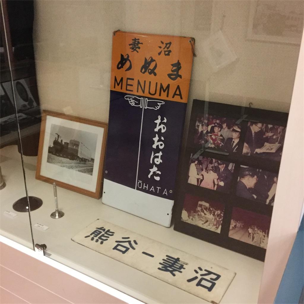 f:id:tsumetaimizuburo:20180309163623j:image
