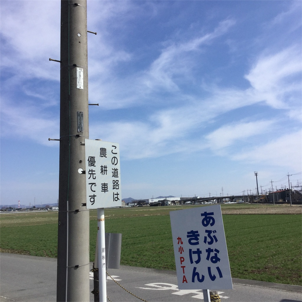 f:id:tsumetaimizuburo:20180312222553j:image