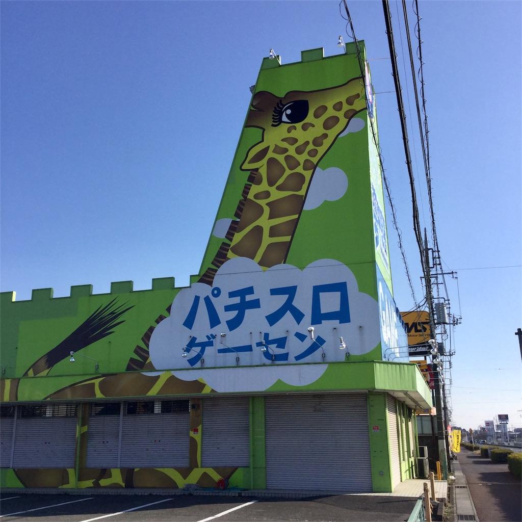 f:id:tsumetaimizuburo:20180312224343j:image