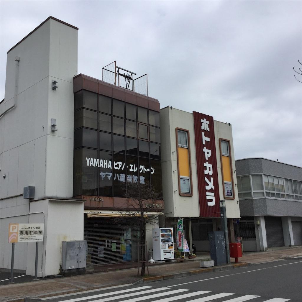 f:id:tsumetaimizuburo:20180312225108j:image