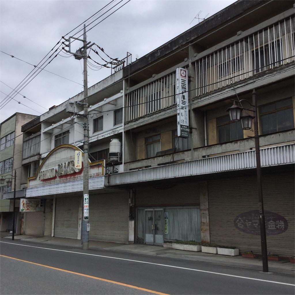 f:id:tsumetaimizuburo:20180312225301j:image