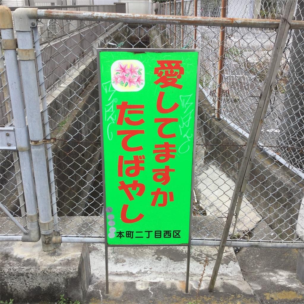 f:id:tsumetaimizuburo:20180312230656j:image