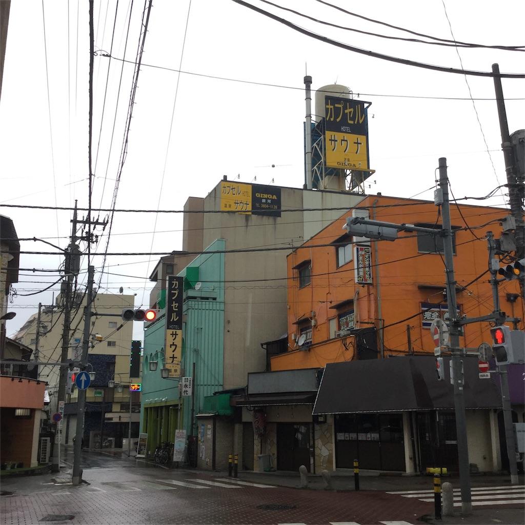 f:id:tsumetaimizuburo:20180316235608j:image