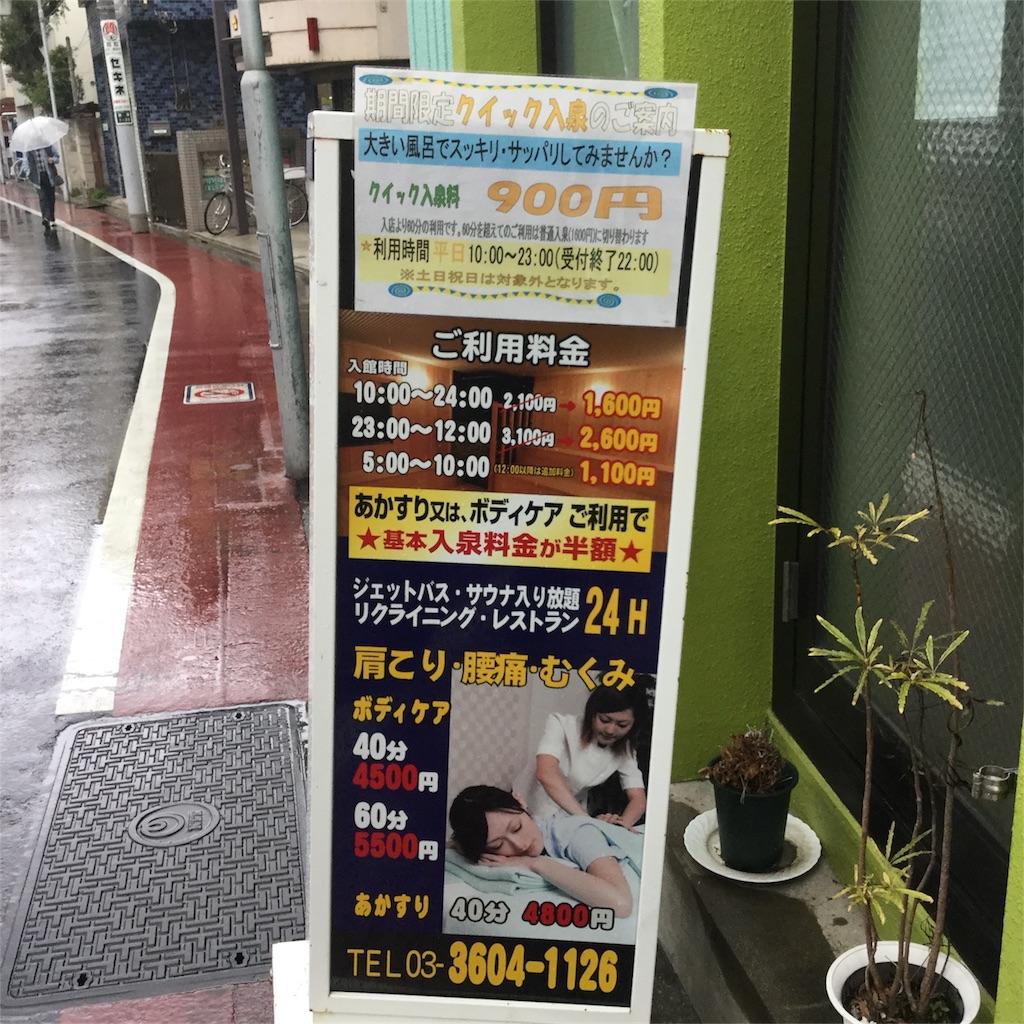 f:id:tsumetaimizuburo:20180317000232j:image