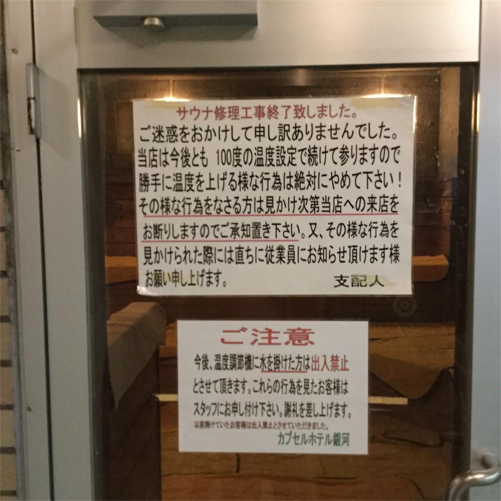 f:id:tsumetaimizuburo:20180317000928j:image