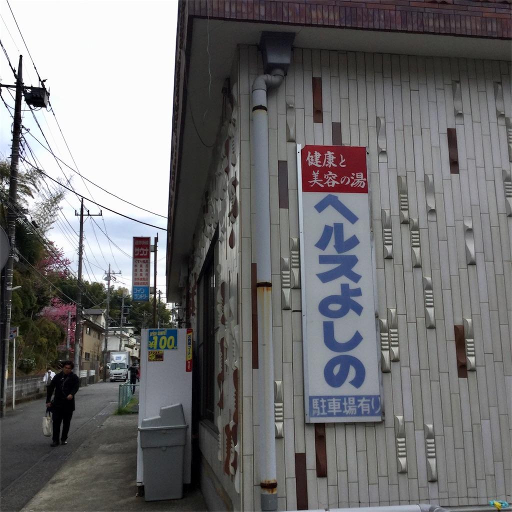 f:id:tsumetaimizuburo:20180318232751j:image