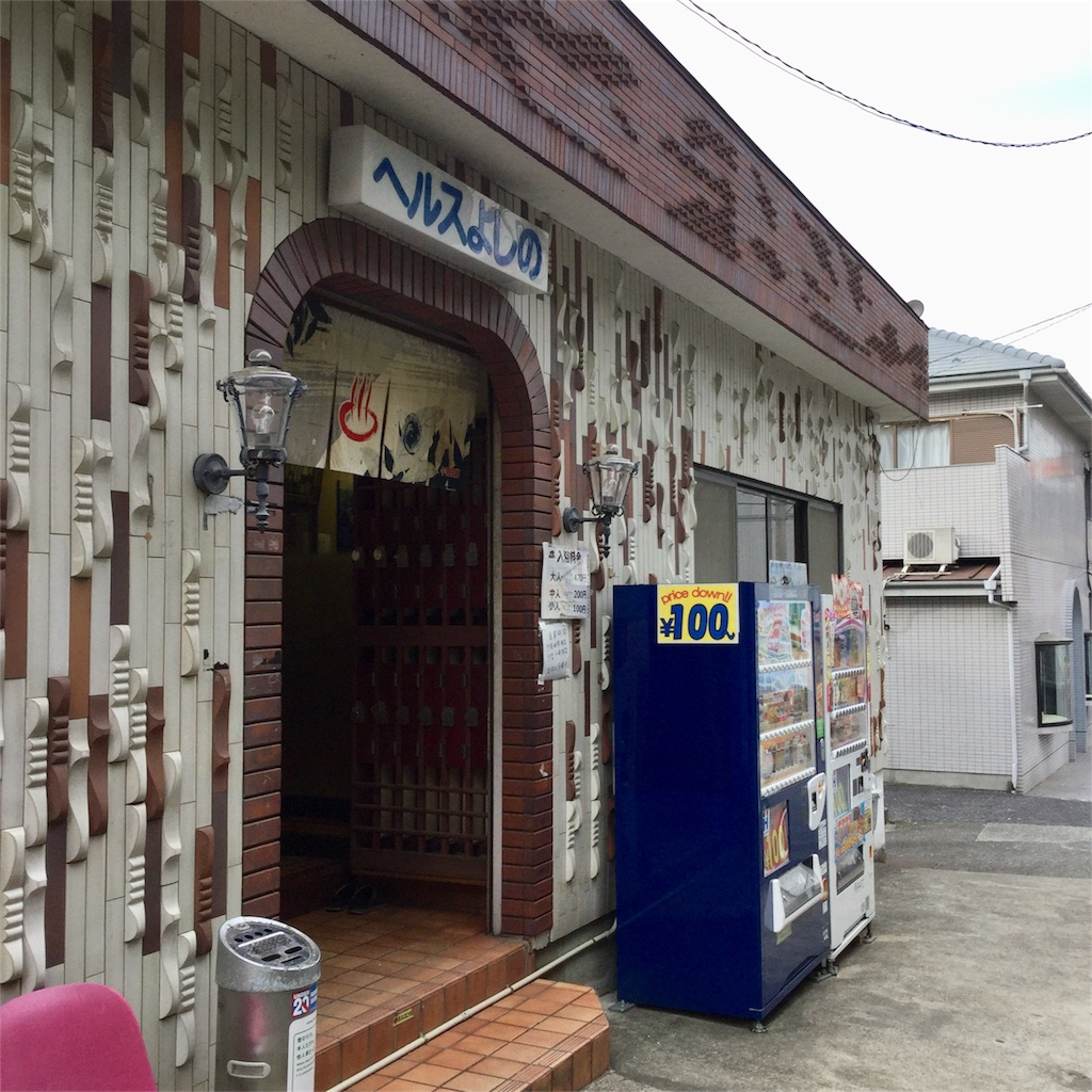 f:id:tsumetaimizuburo:20180318233245j:image