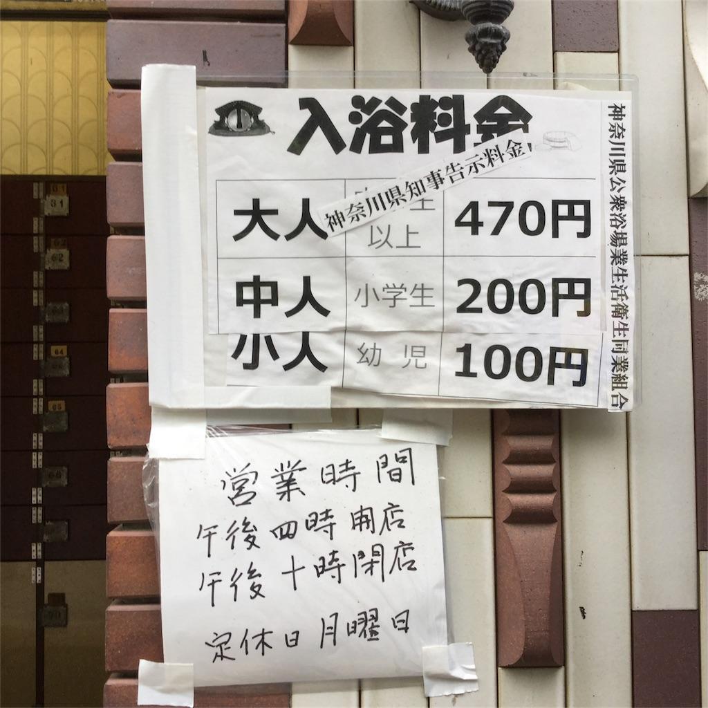 f:id:tsumetaimizuburo:20180318233718j:image