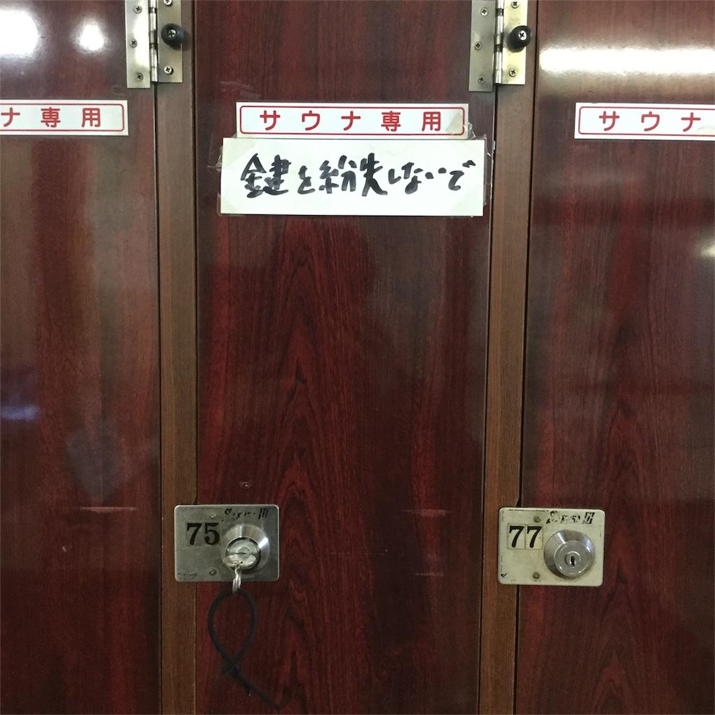 f:id:tsumetaimizuburo:20180318234829j:image