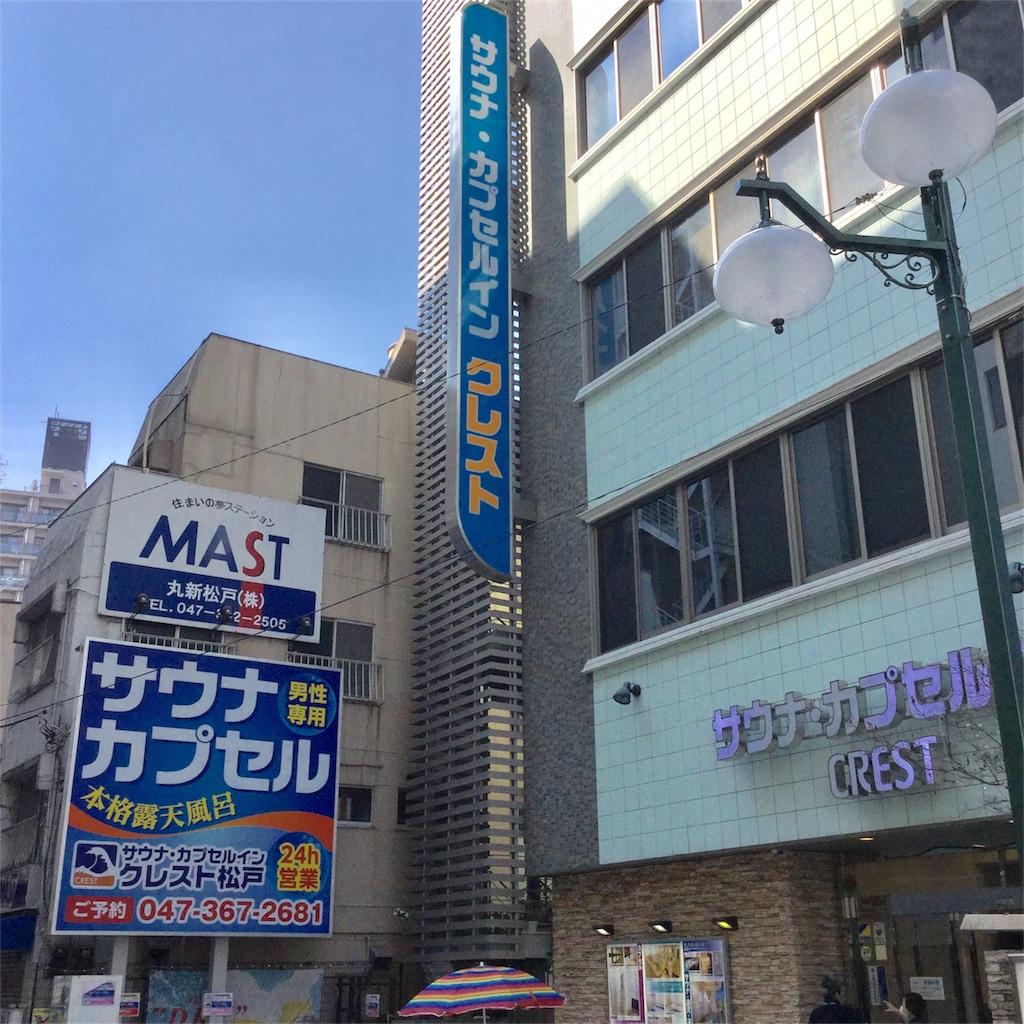 f:id:tsumetaimizuburo:20180403221835j:image