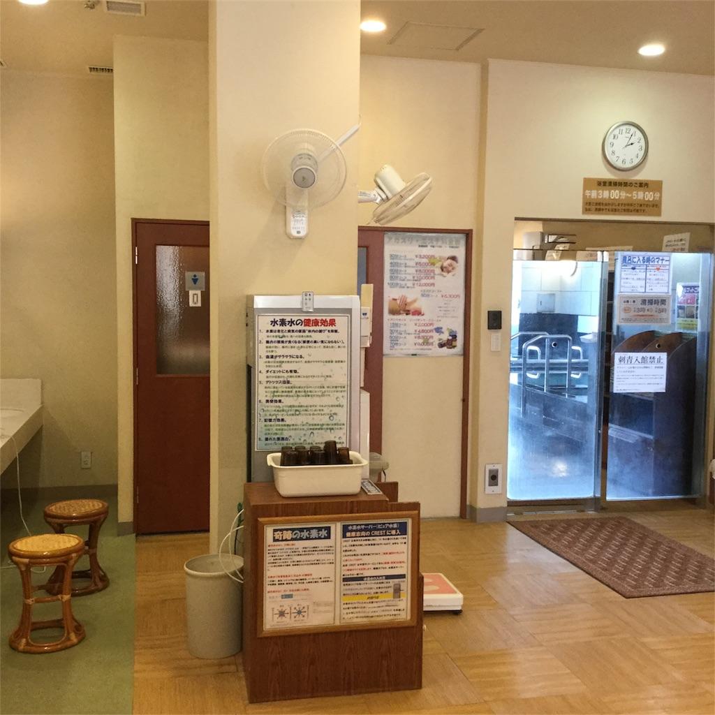 f:id:tsumetaimizuburo:20180403223410j:image