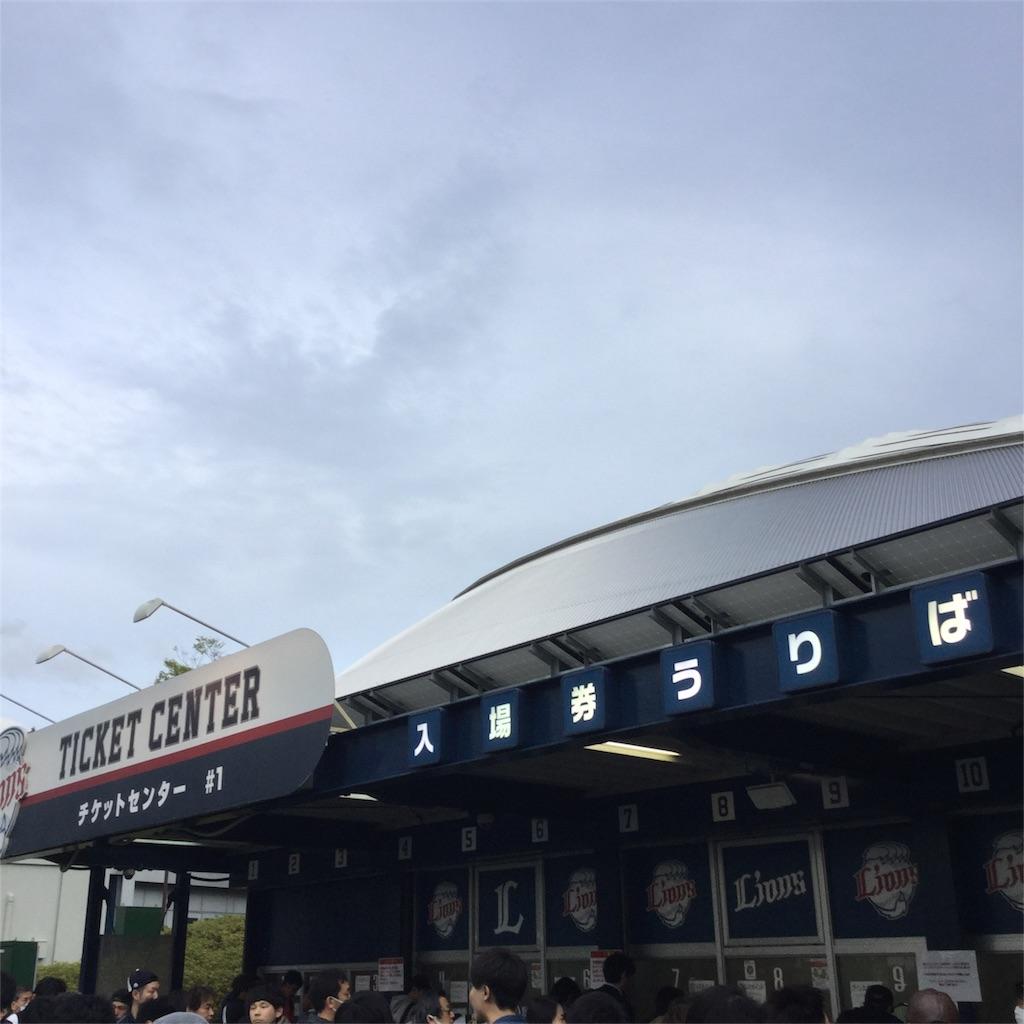 f:id:tsumetaimizuburo:20180407011533j:image
