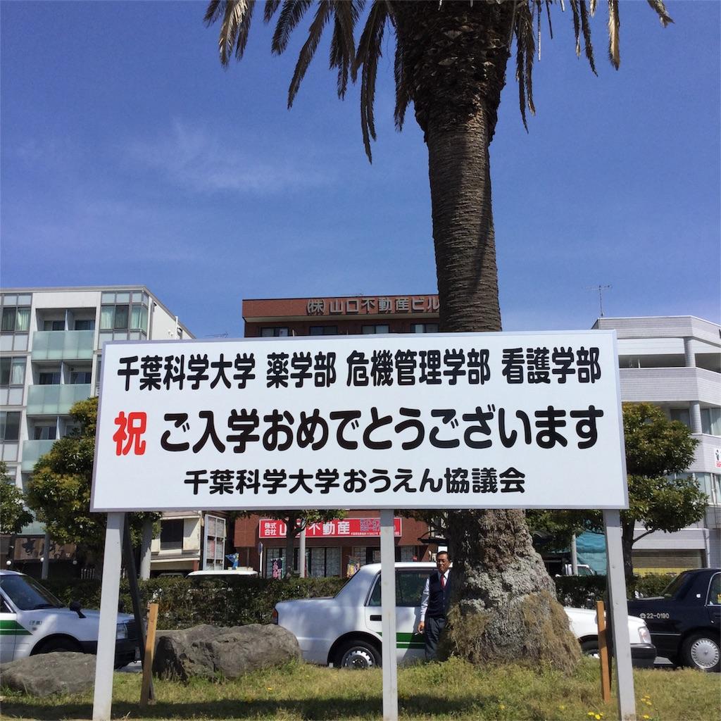 f:id:tsumetaimizuburo:20180411134523j:image