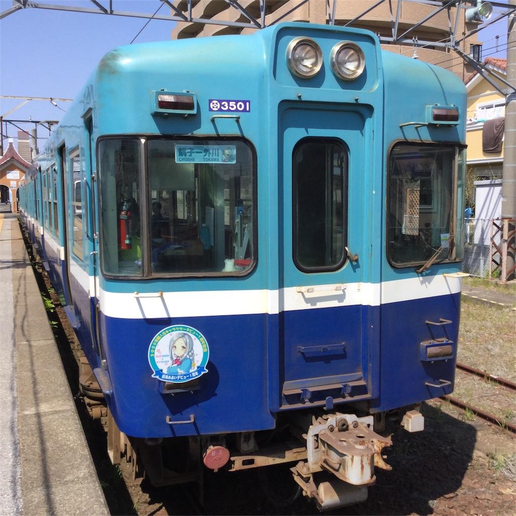 f:id:tsumetaimizuburo:20180411135857j:image