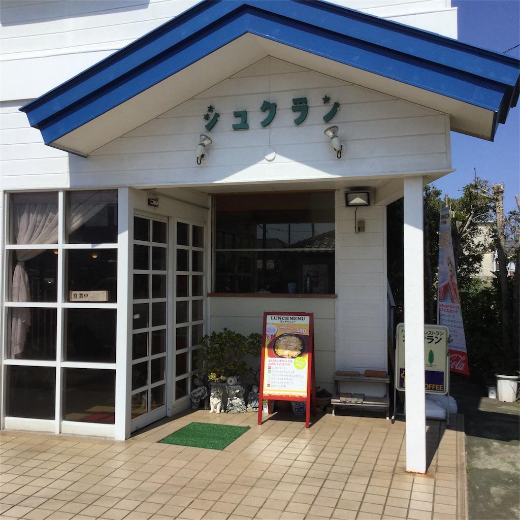 f:id:tsumetaimizuburo:20180412005000j:image
