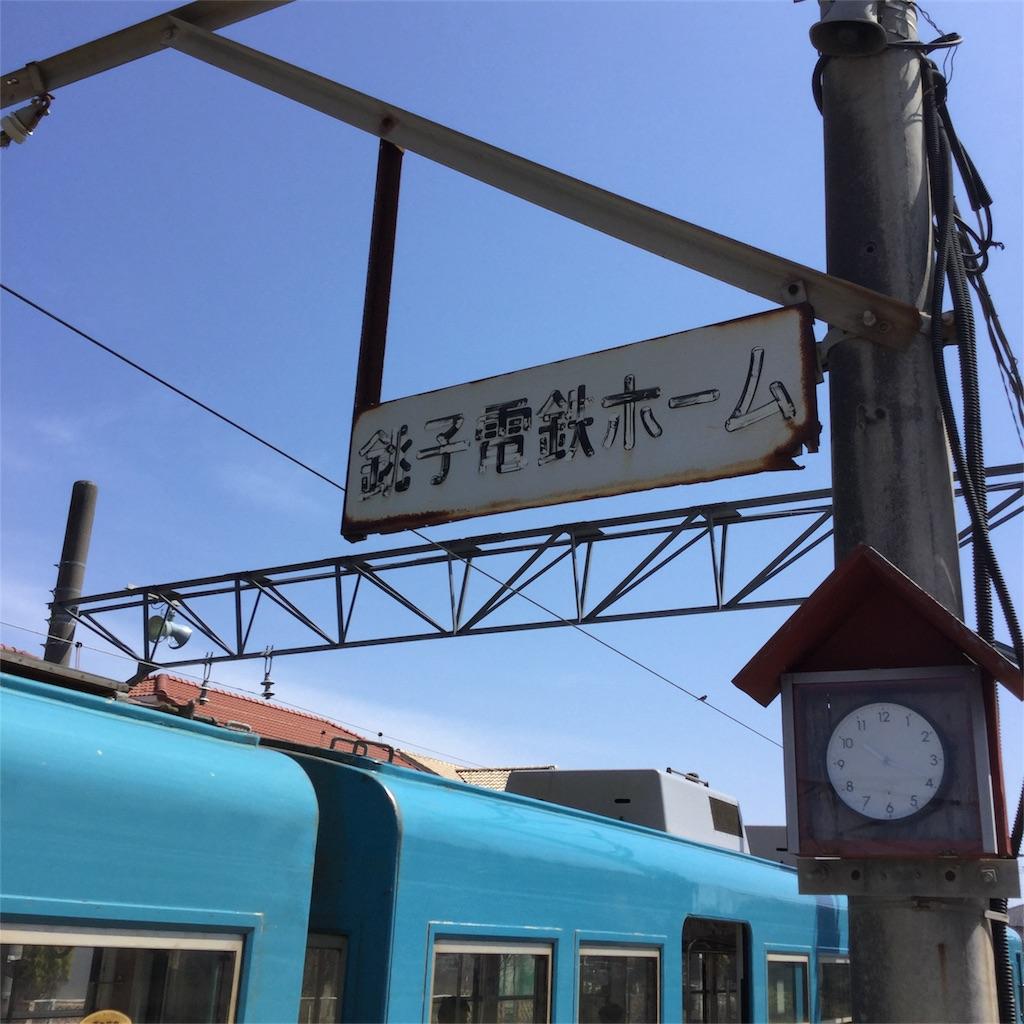 f:id:tsumetaimizuburo:20180412010923j:image