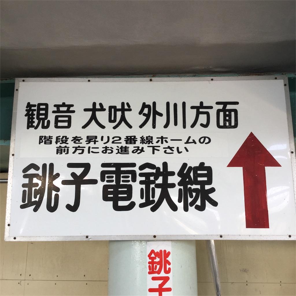 f:id:tsumetaimizuburo:20180412010957j:image
