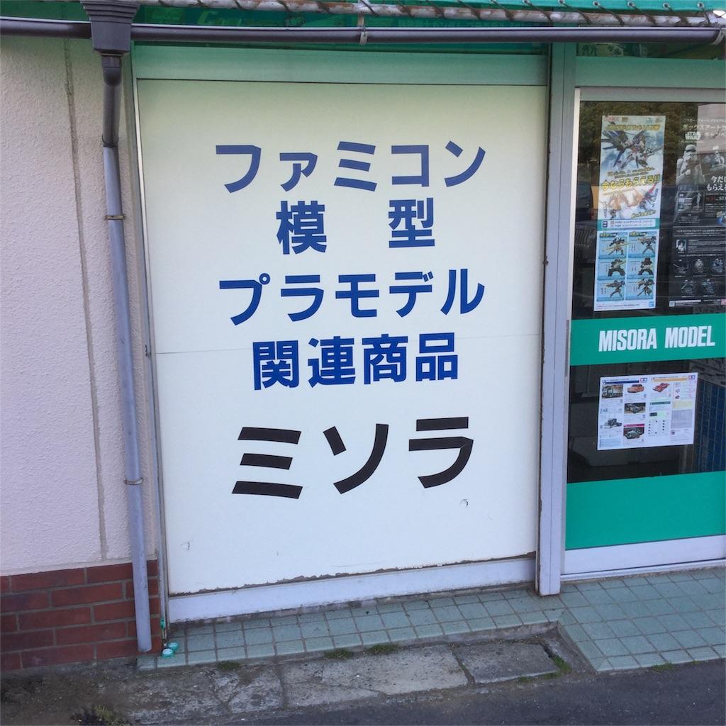 f:id:tsumetaimizuburo:20180413011442j:image