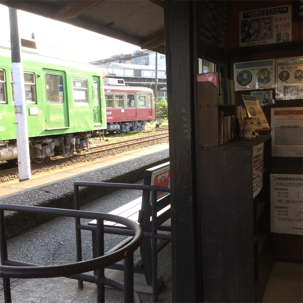 f:id:tsumetaimizuburo:20180413011835j:image