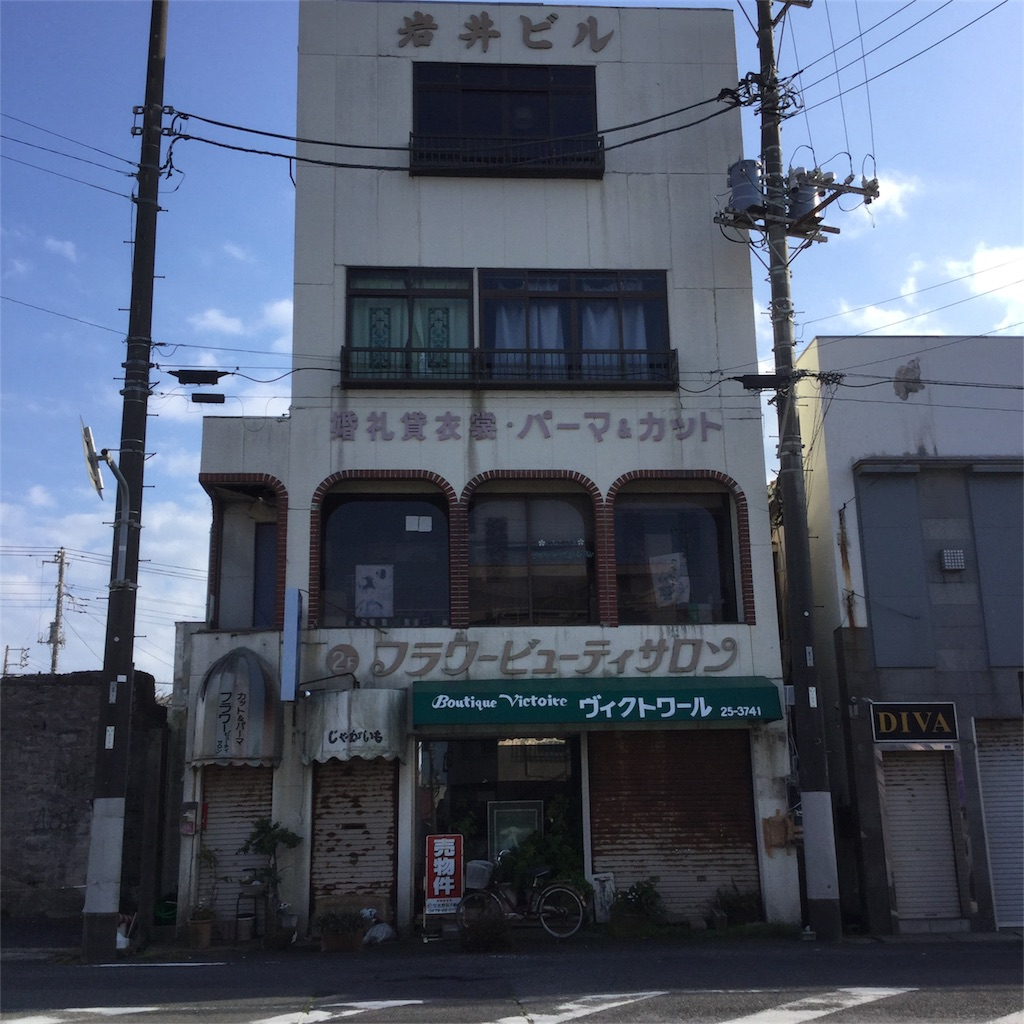 f:id:tsumetaimizuburo:20180413012642j:image