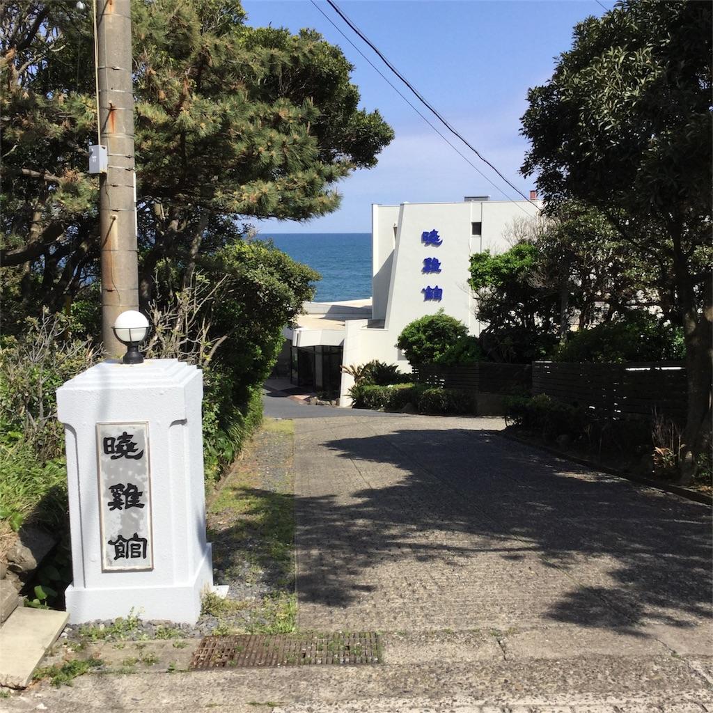 f:id:tsumetaimizuburo:20180421020315j:image