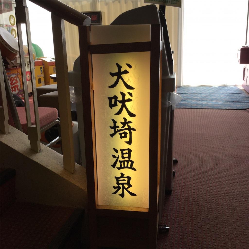 f:id:tsumetaimizuburo:20180421020615j:image