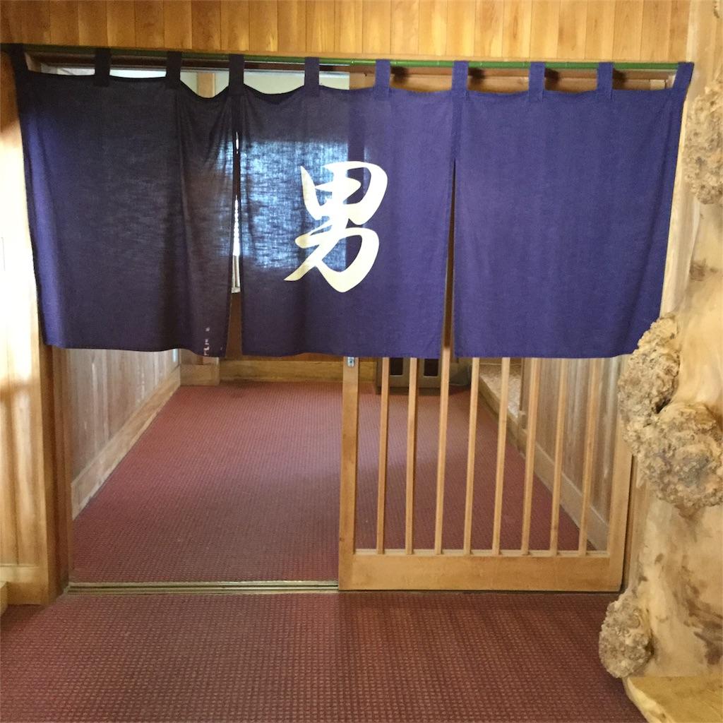 f:id:tsumetaimizuburo:20180421021252j:image