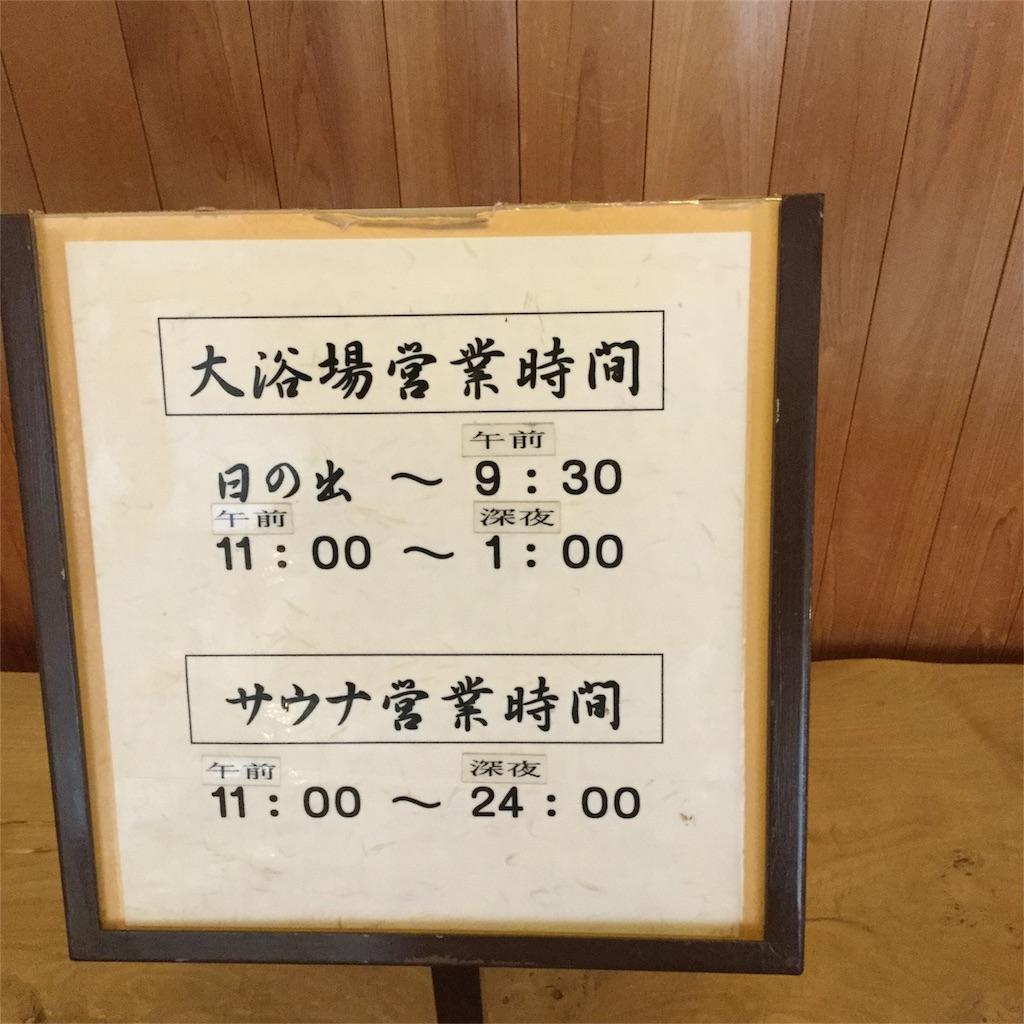 f:id:tsumetaimizuburo:20180421021444j:image