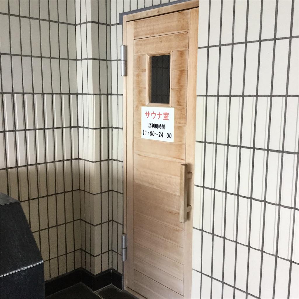 f:id:tsumetaimizuburo:20180421022040j:image