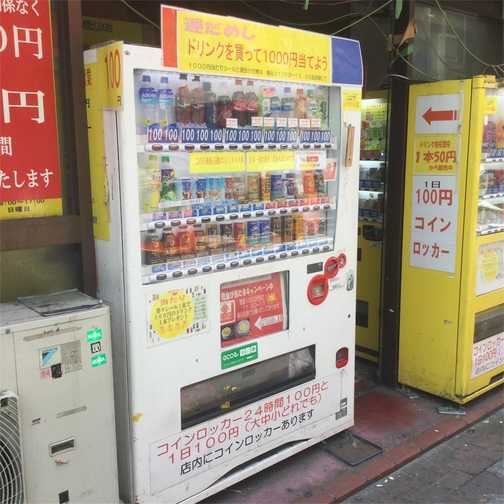 f:id:tsumetaimizuburo:20180516220219j:image