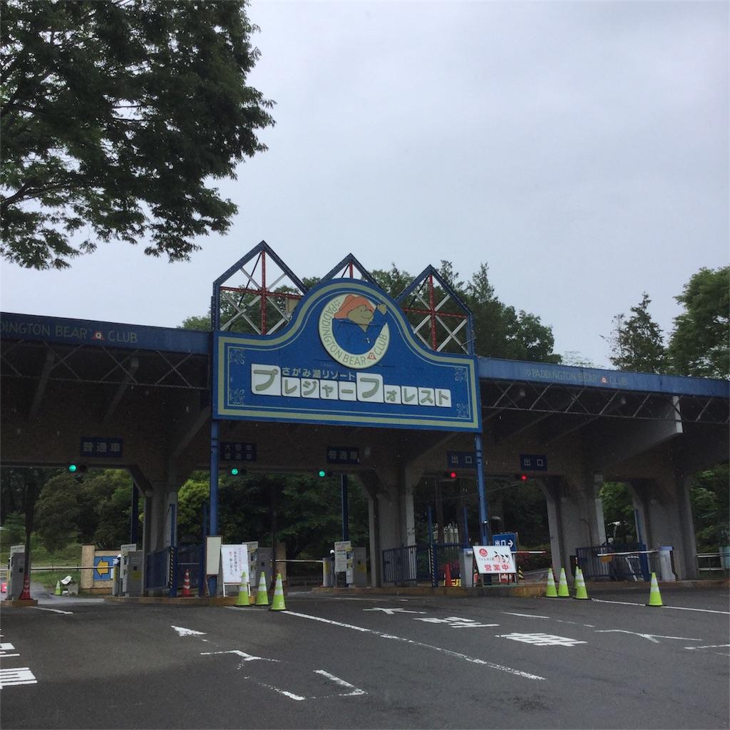 f:id:tsumetaimizuburo:20180523230838j:image