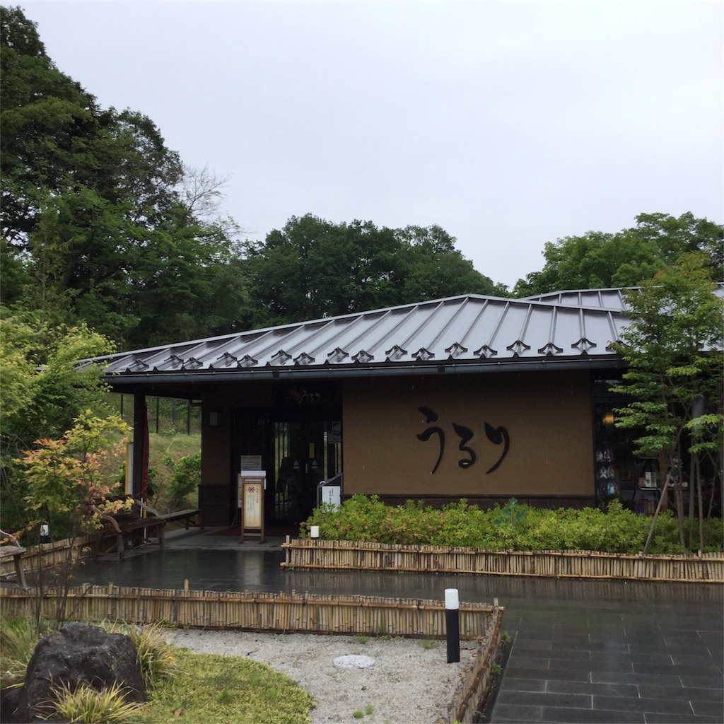 f:id:tsumetaimizuburo:20180523231224j:image