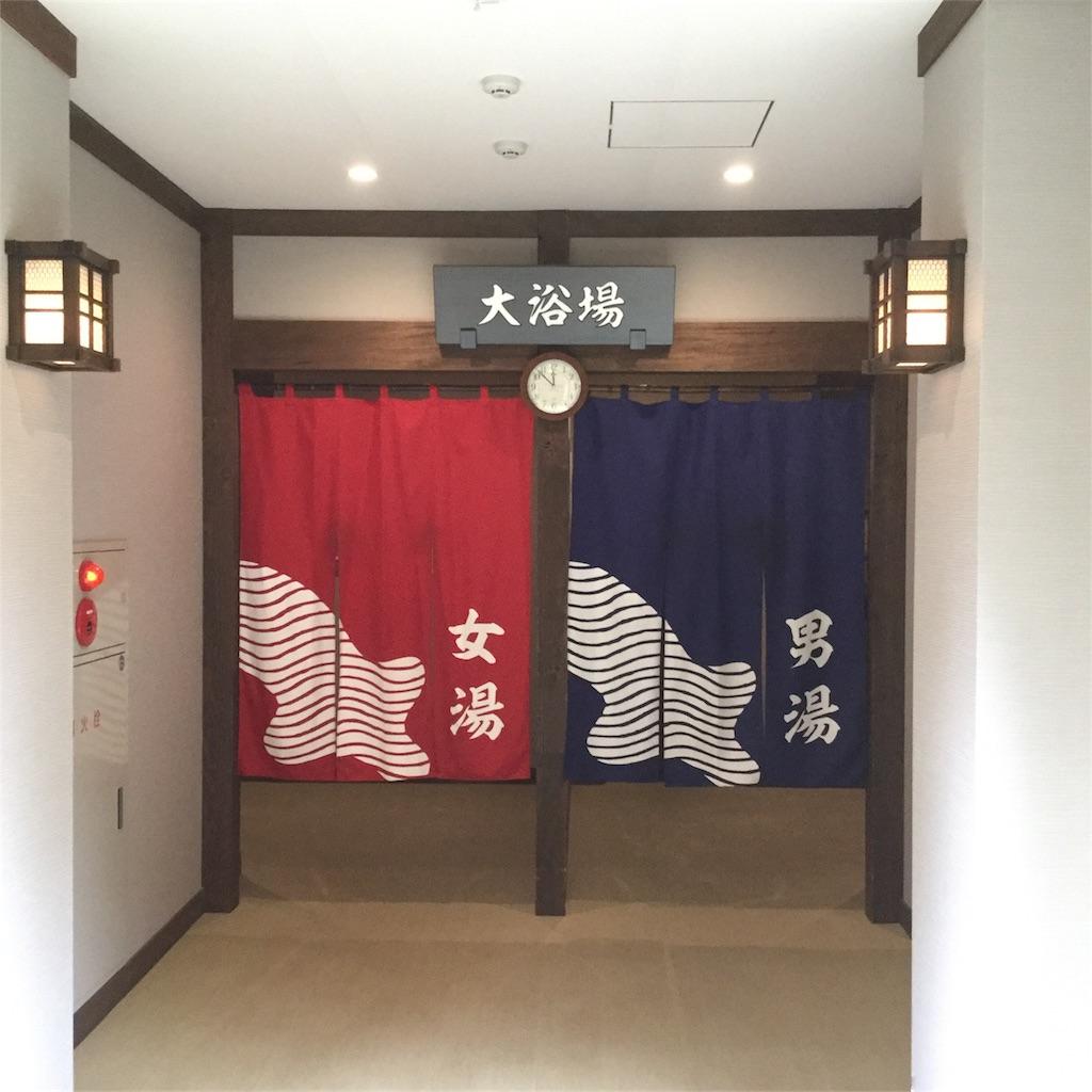 f:id:tsumetaimizuburo:20180523232524j:image