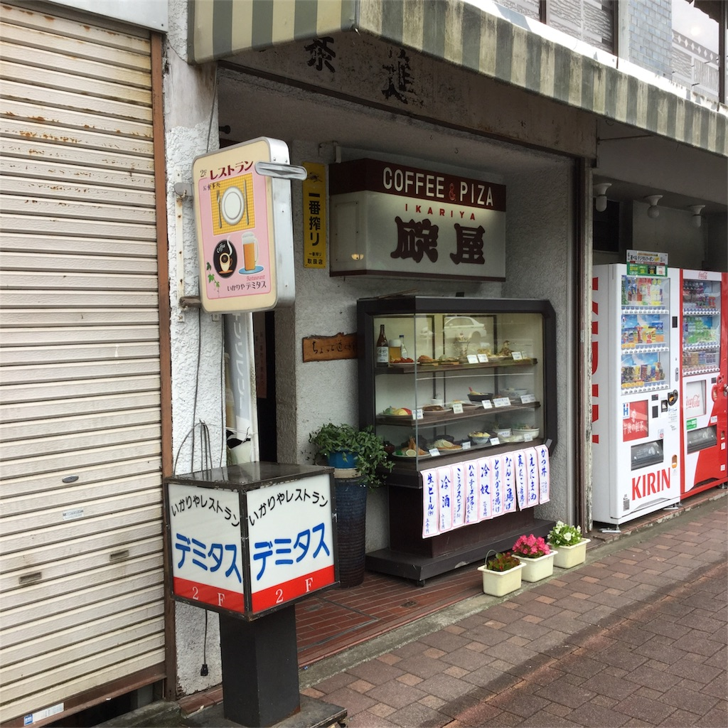 f:id:tsumetaimizuburo:20180523233022j:image