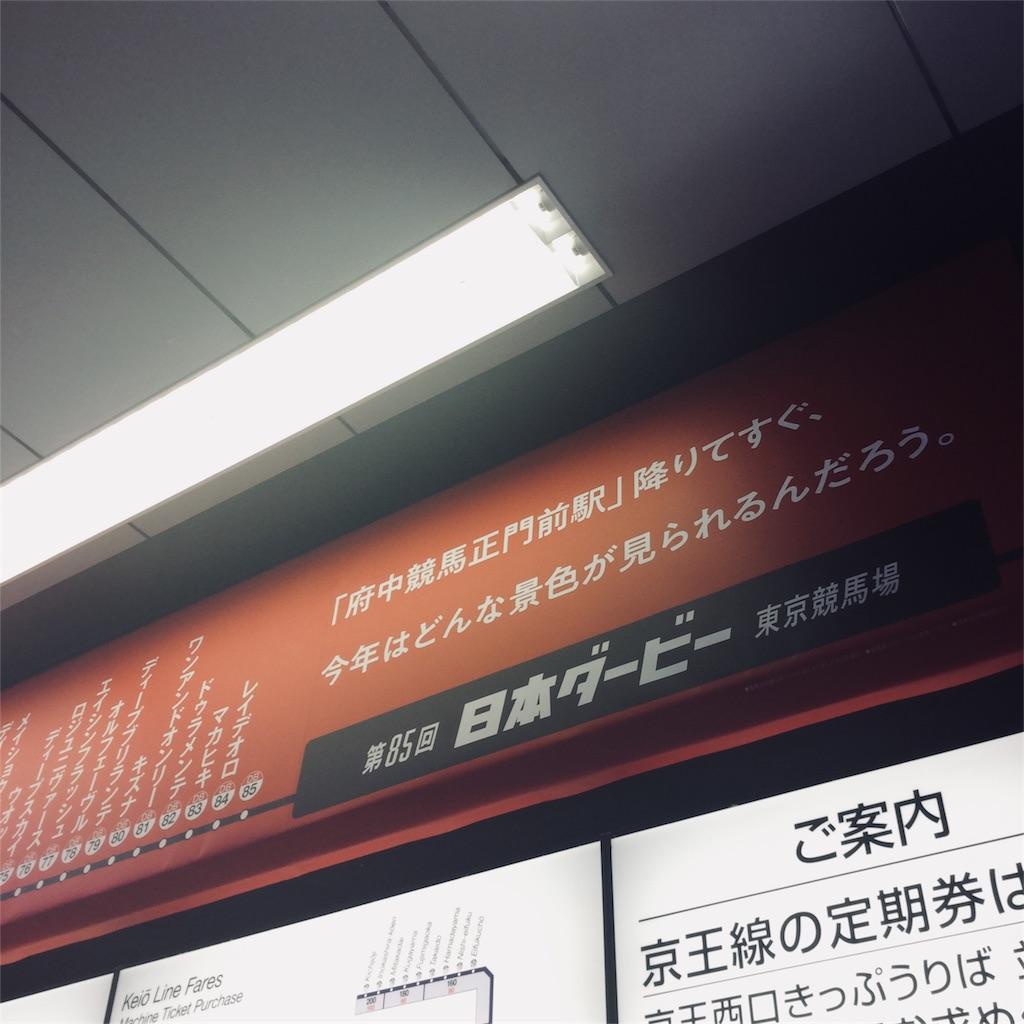 f:id:tsumetaimizuburo:20180525232911j:image