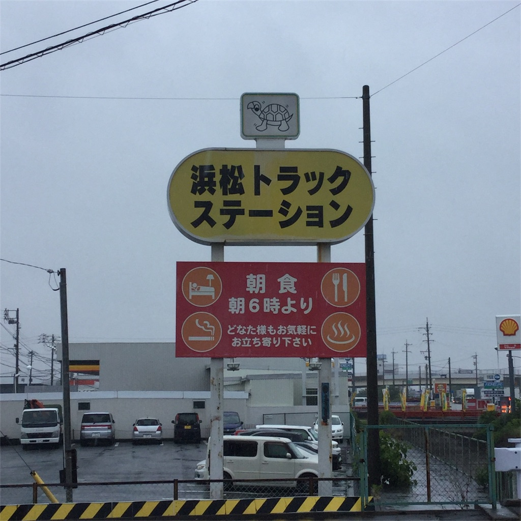 f:id:tsumetaimizuburo:20180606155723j:image