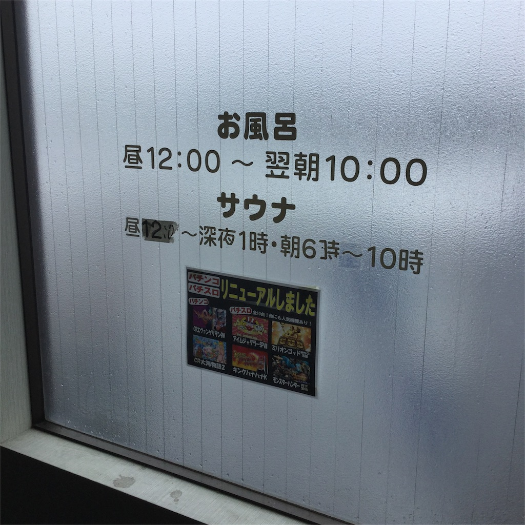 f:id:tsumetaimizuburo:20180606160748j:image