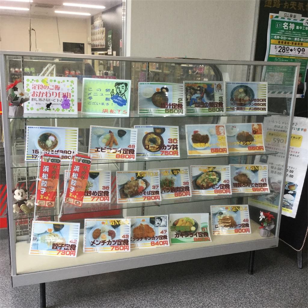 f:id:tsumetaimizuburo:20180606163538j:image